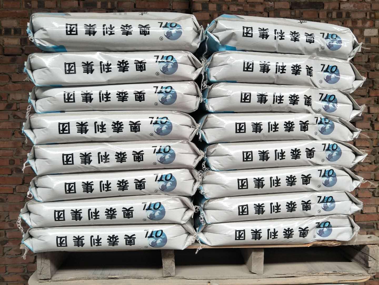 呼和浩特砂浆生产厂
