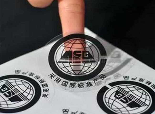 福州VIP卡制作