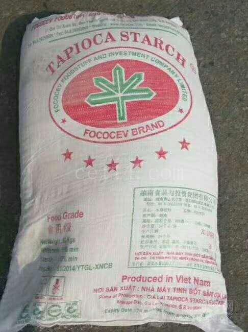 广西木薯淀粉供应