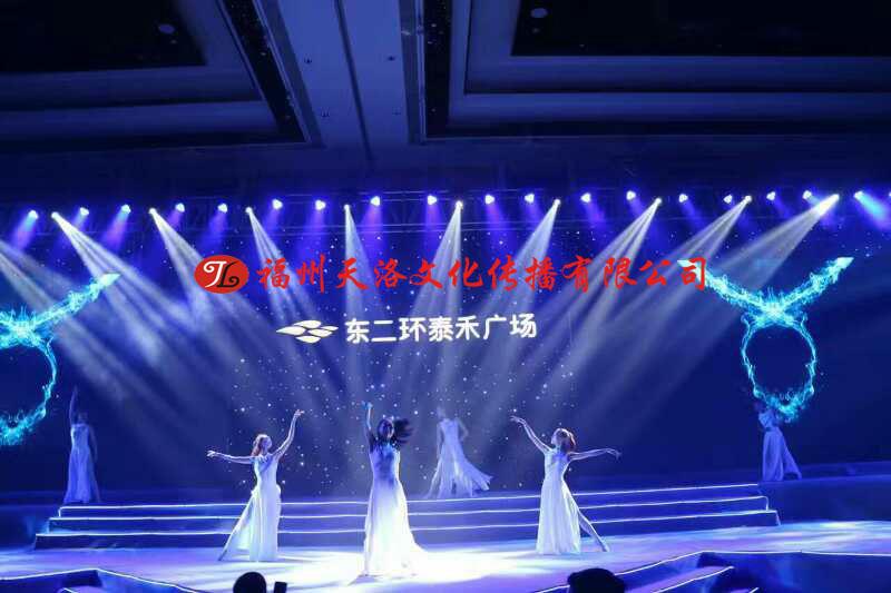 福州庆典布置公司