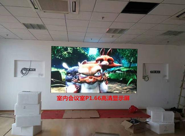 福州显示屏厂家