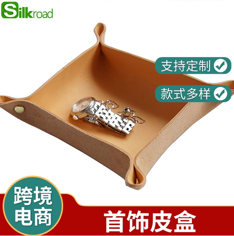 福州茶几收纳盒定制