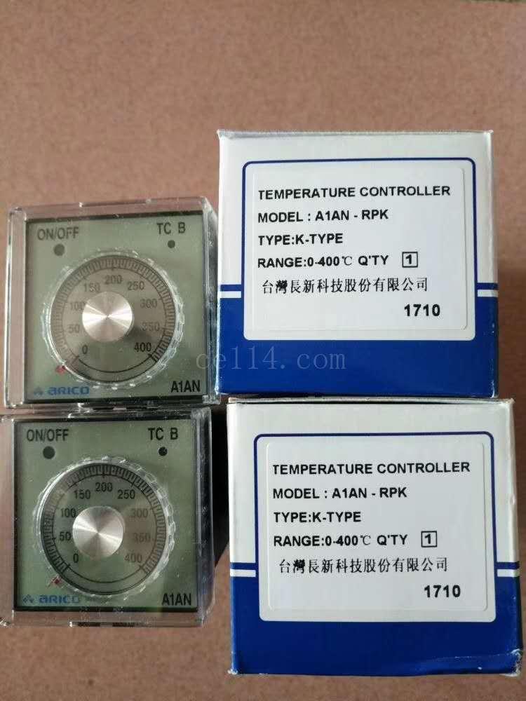 福州供温度控制器厂家