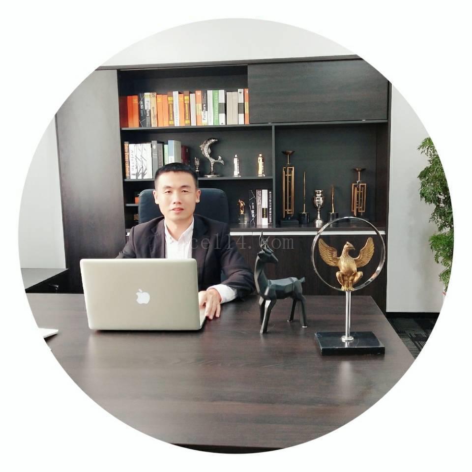 深圳市众联房地产有限公司