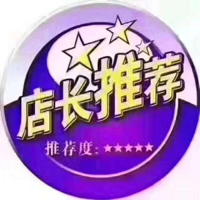 深圳湾鹏润达商业广场