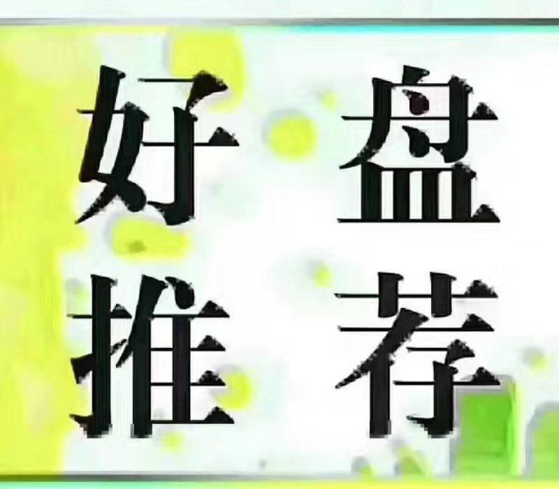 深圳油松华油大厦推荐