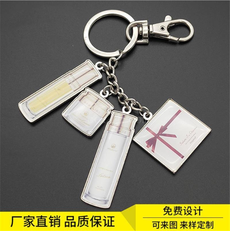 泰州金属钥匙扣生产