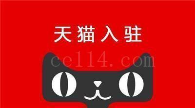 宁波诗源网络科技有限公司