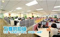 危险品进口在广州报关