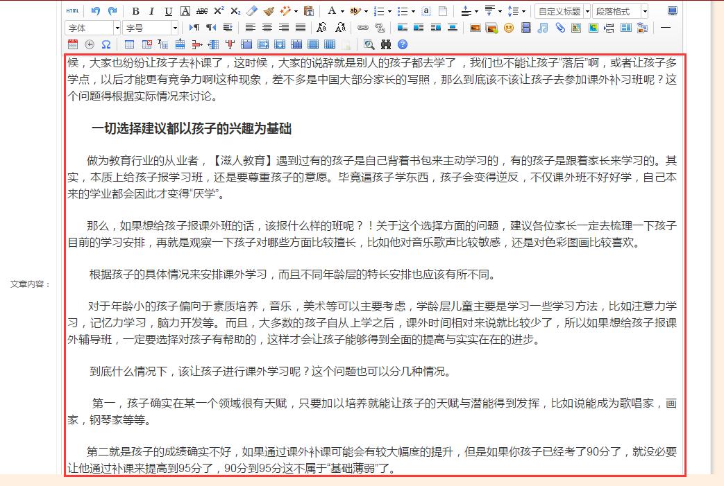 亿网联播针对B2B发布信息行业规范说明