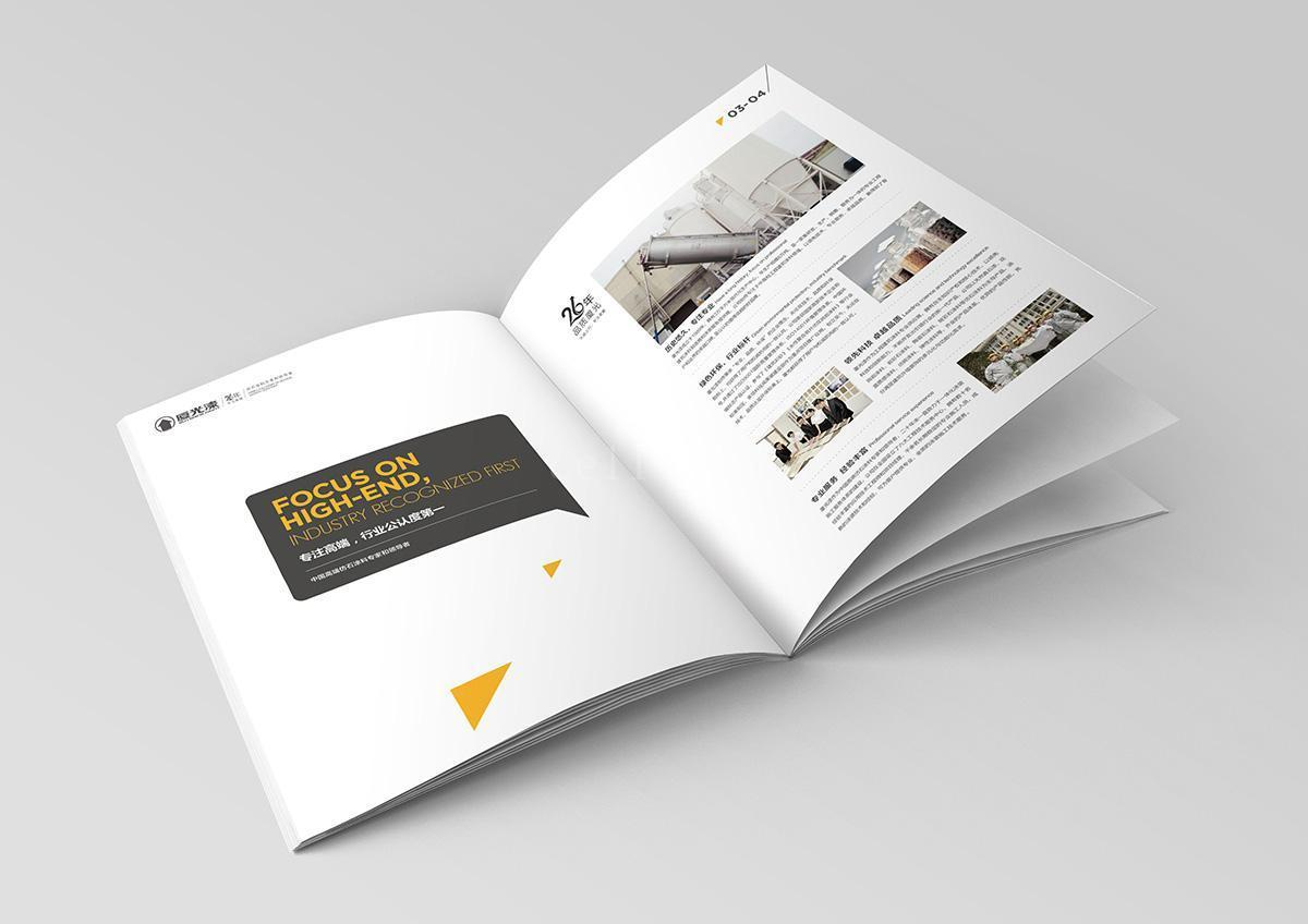 龙岩网站建设如何写公司简介?