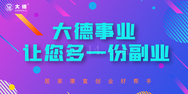 上海直播事业加盟