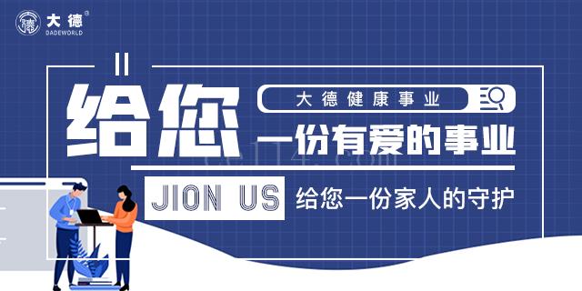 重庆自媒体公司