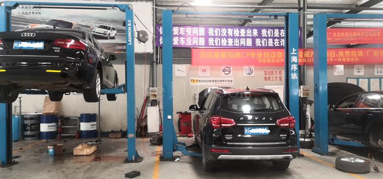 龙岩中顺汽车修理厂小编带您看看汽车重新喷漆能撑几年?