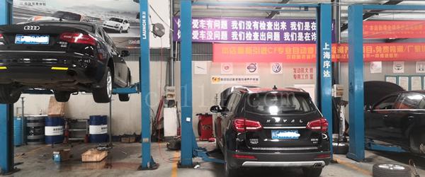 公司简介-龙岩市中顺汽车服务有限公司