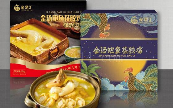 礼盒款   金汤鲍鱼花胶鸡_泉州加工菜品批发厂家