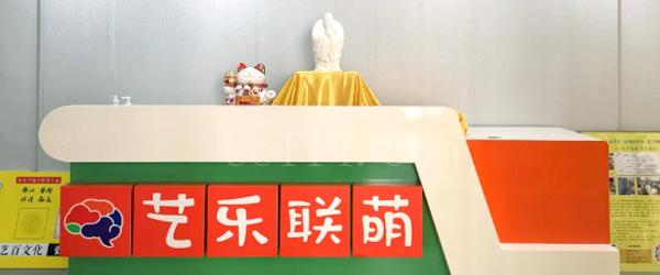 公司简介-泉州艺百分教育科技有限公司