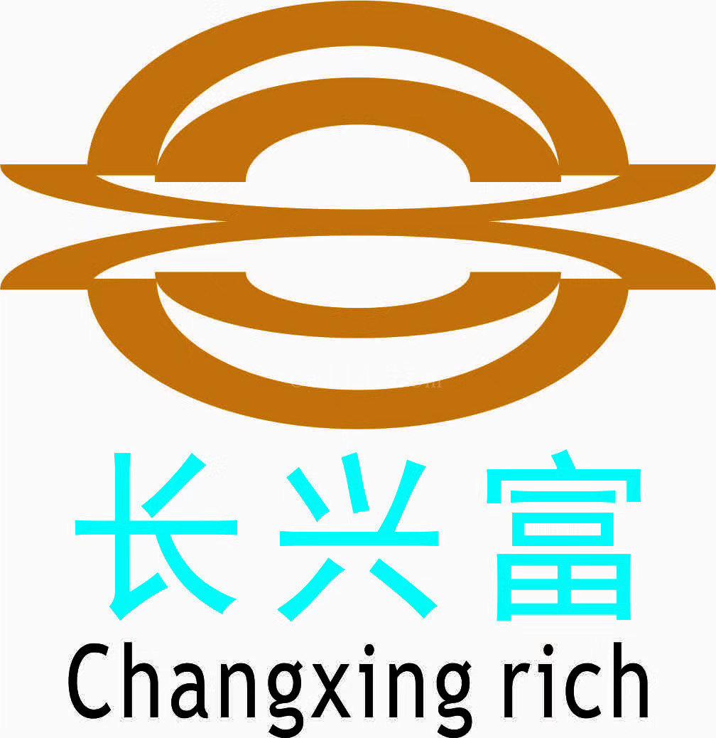 深圳市长兴富科技有限公司