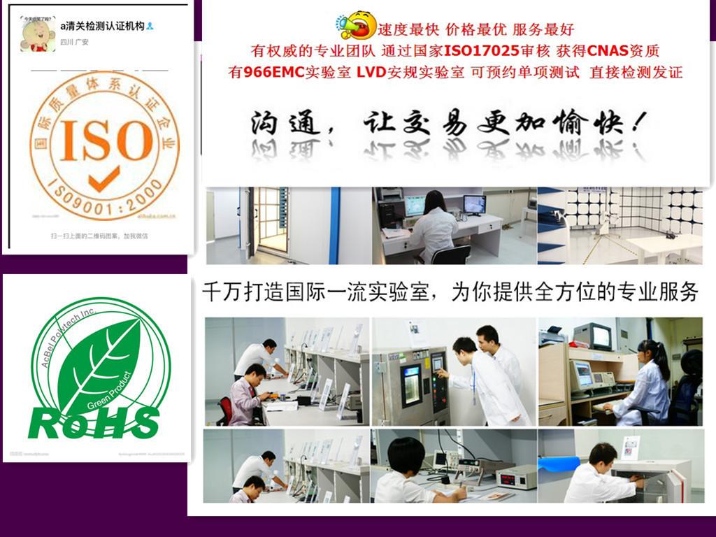 深圳内燃机认证测试