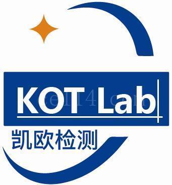 深圳内燃机测试项目