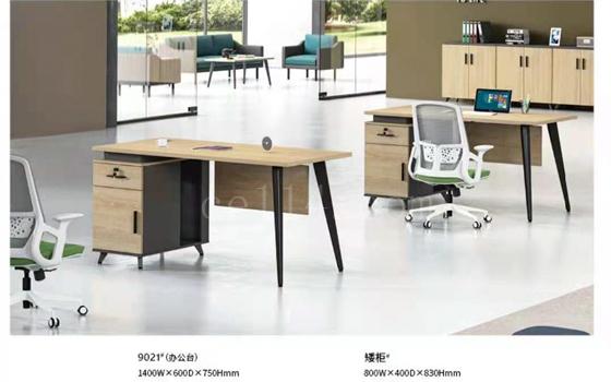 龙岩办公家具桌椅