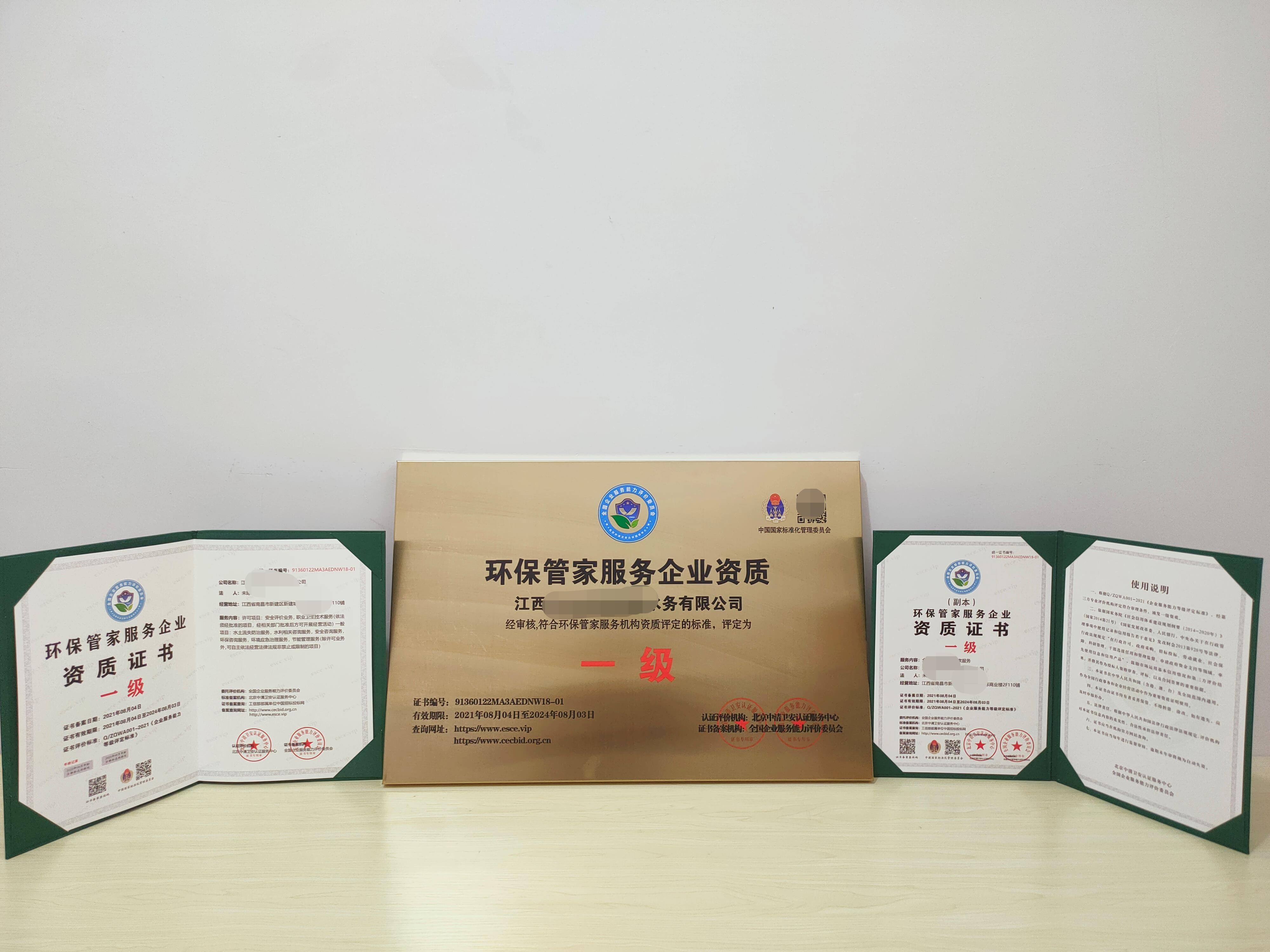 深圳空调清洗服务资质