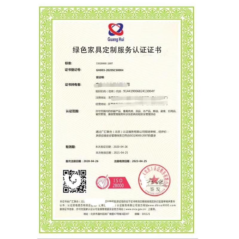 深圳健康管理证书