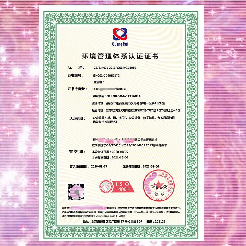 深圳安全管理体系证书