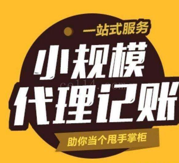 深圳申请青岛