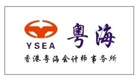 深圳市粤海商务服务有限公司