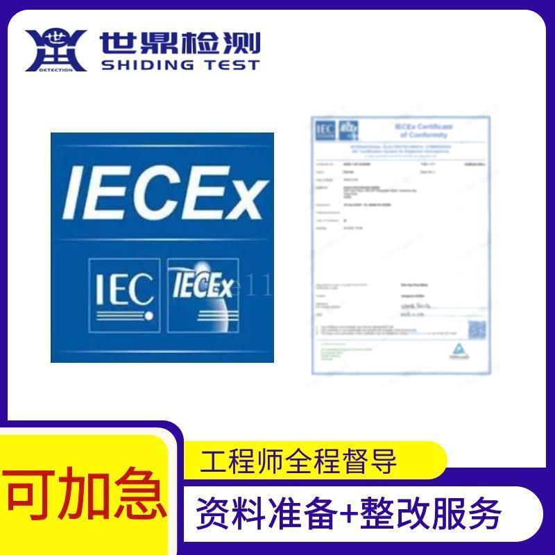 深圳控制及保护产品