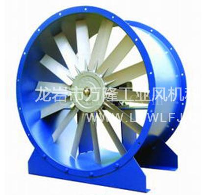POG系列动叶可调轴流风机