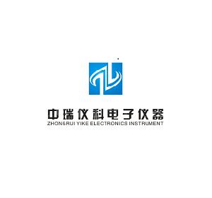 深圳市中瑞仪科电子有限公司