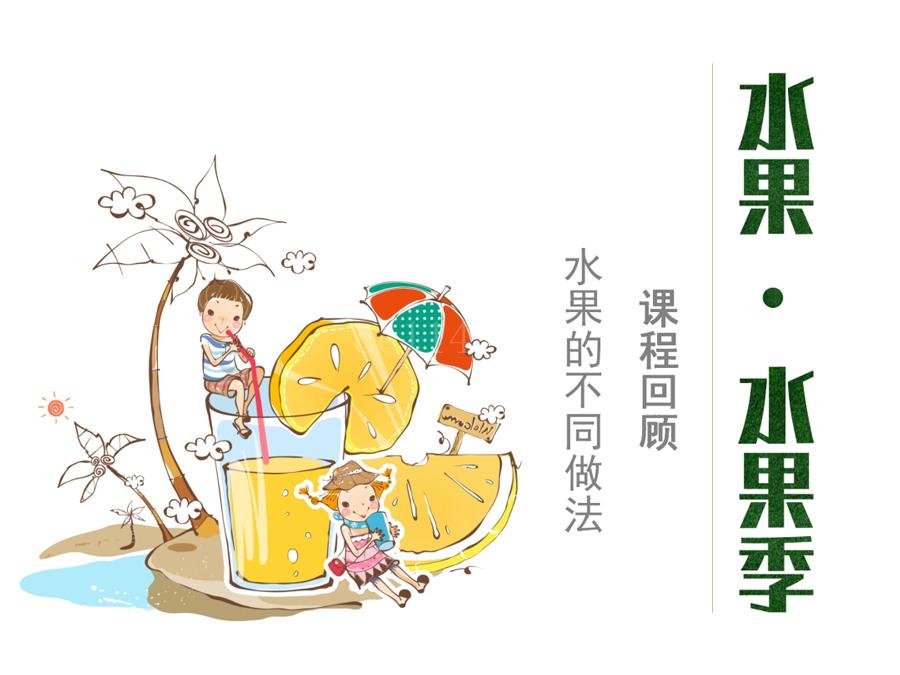 漳州啵米托育课程介绍