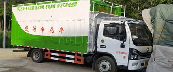 公司简介-长汀县荣生保洁服务有限公司