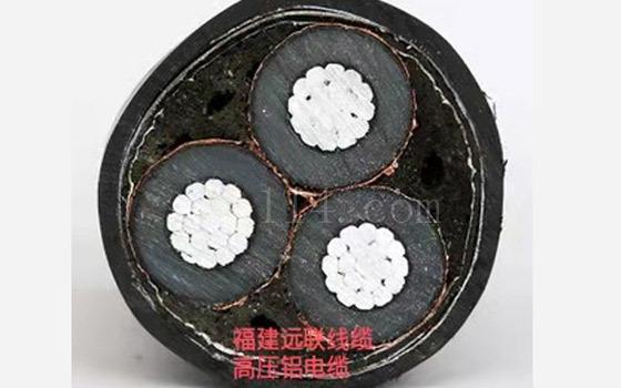 福建远联线缆-高压铝电缆
