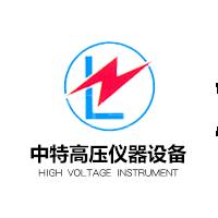龍巖中特高壓儀器設備有限公司