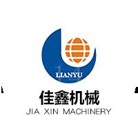 龙岩市佳鑫机械有限公司