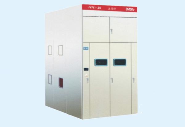 JYN1-35型高压金属封闭移开式开关柜