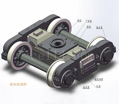 大型矿车分体式轴支架总承