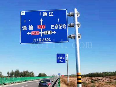 龙岩高速道路指示牌