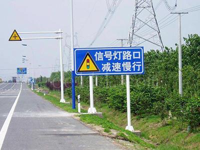 龙岩道路信号指示牌