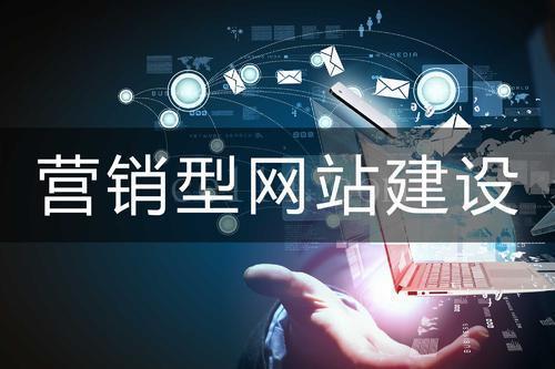 龍巖網站建設公司