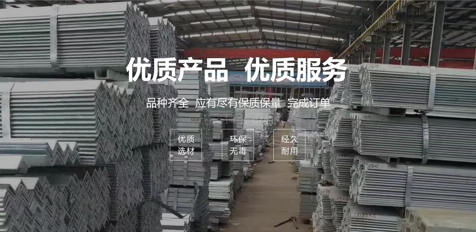 公司简介-福建长汀县达晟金属总汇