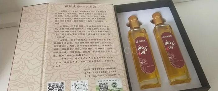 公司简介-福建省佳梅生态农业有限公司