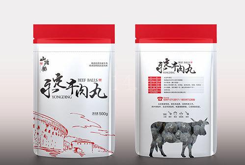 龙岩永定牛肉丸包装袋设计