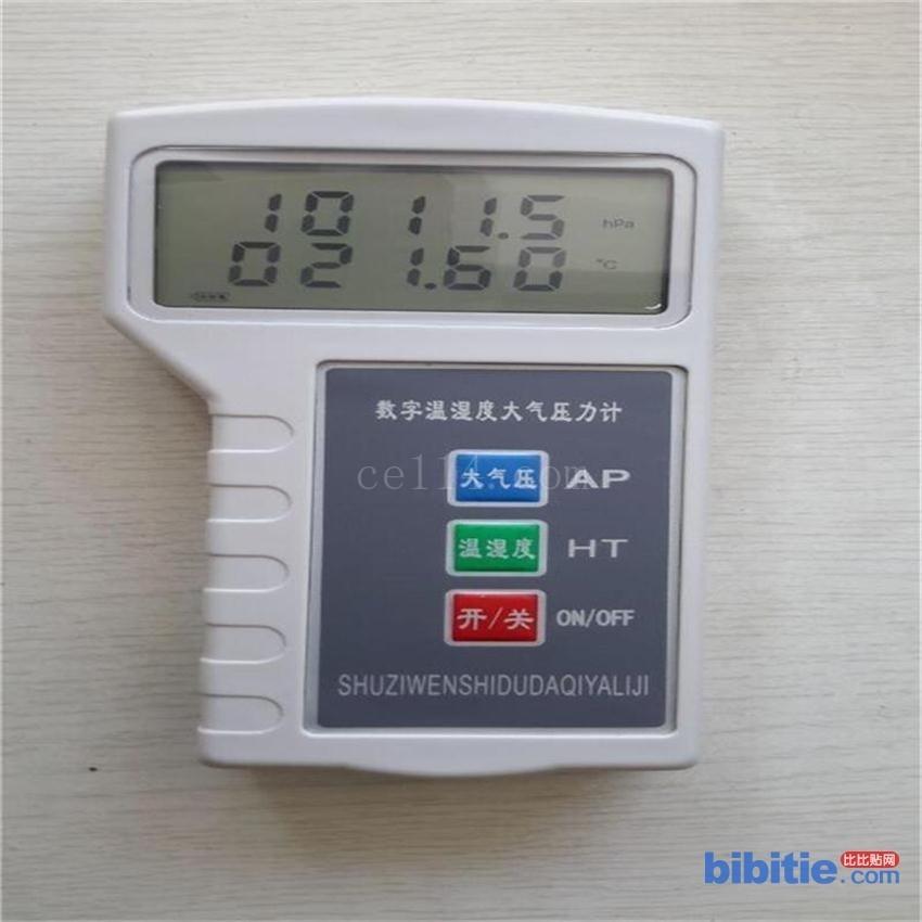 手持式數字大氣壓力計DYM3-01