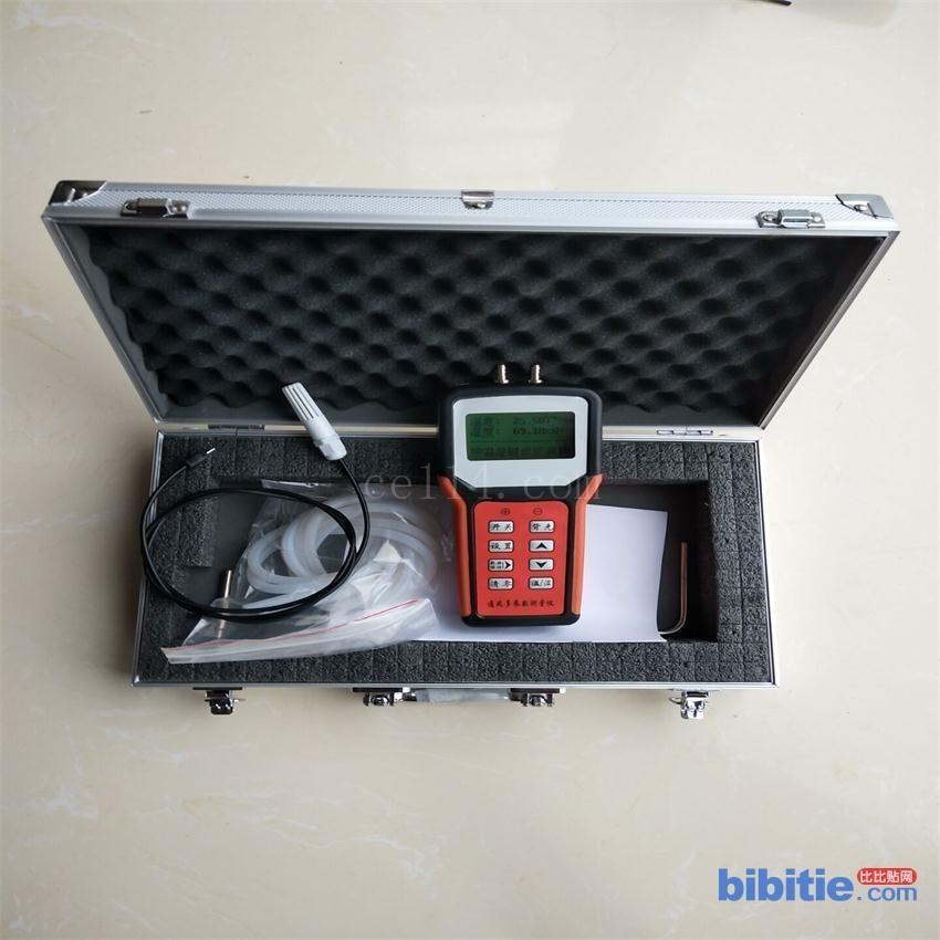 便攜式手持溫濕度壓力計