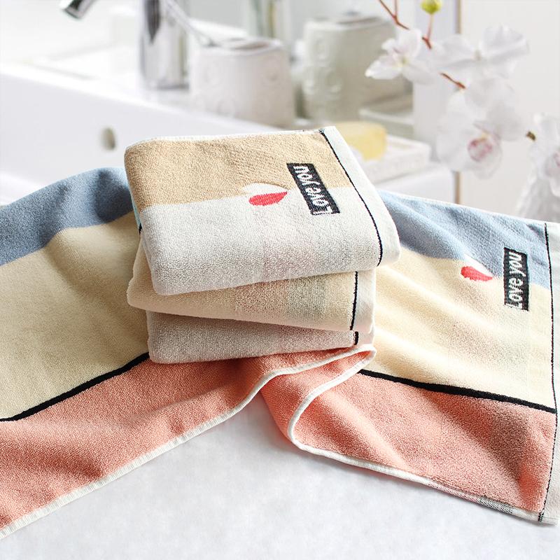 都市系列毛巾