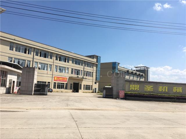 公司简介-长汀县鼎圣机械有限公司
